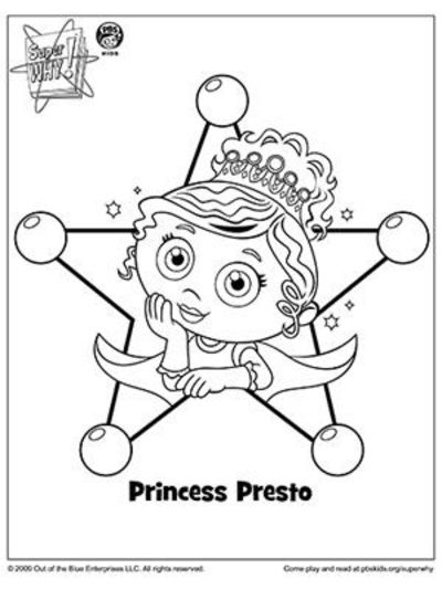 super why christmas coloring pages - photo#22