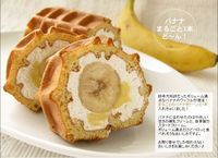 banana waffle rollup--clever holiday treat!
