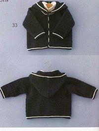 Hooded Jacket free crochet pattern