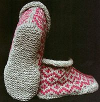 88ceb1c265c47d Posts similar to  Ravelry  Garter Sole Slippers pattern by Elizabeth ...