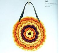 Fancy Flower Bag free crochet pattern